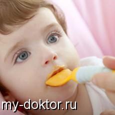 Мама, я голодный! Как правильно начать первый прикорм ребенка - MY-DOKTOR.RU