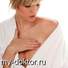 Мастит у женщин - MY-DOKTOR.RU