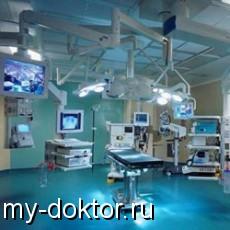 Медицина в Израиле - MY-DOKTOR.RU