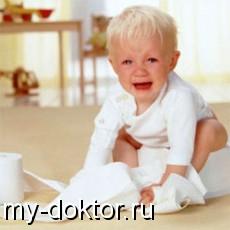 Метеоризм и его причины у детей - MY-DOKTOR.RU