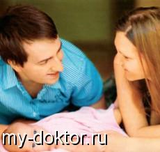 Методы контрацепции после родов - MY-DOKTOR.RU