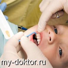Методика глубокого фторирования - MY-DOKTOR.RU