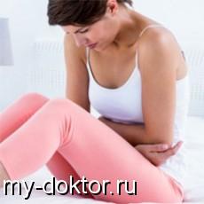 Миомэктомия: все, что нужно знать - MY-DOKTOR.RU