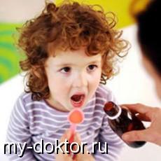 Мир глазами вашего ребенка (Афлубин) - MY-DOKTOR.RU