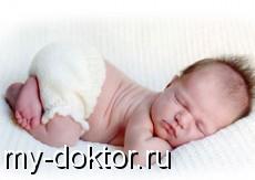 Младенчество. Развитие ребенка от рождения до 1 года - MY-DOKTOR.RU