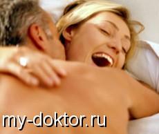 Мучительная близость - MY-DOKTOR.RU