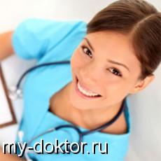 На Ваши вопросы отвечает гинеколог (вопрос-ответ) - MY-DOKTOR.RU