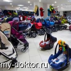 На что стоит обратить внимание при выборе детской коляски? - MY-DOKTOR.RU