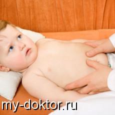 На приеме у педиатра. Мамин класс (вопрос – ответ) - MY-DOKTOR.RU