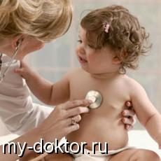 На приеме у педиатра (вопрос-ответ) - MY-DOKTOR.RU