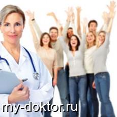 На ваши вопросы отвечает дерматовенеролог, семейный врач, психолог и педиатр (вопрос-ответ) - MY-DOKTOR.RU