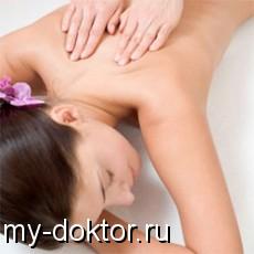 На ваши вопросы отвечает массажист автор уникальной методики формирования тела с помощью массажа (вопрос-ответ) - MY-DOKTOR.RU
