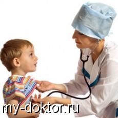 На вопросы отвечает педиатр - MY-DOKTOR.RU
