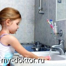 На вопросы отвечает врач-педиатр и семейный врач - MY-DOKTOR.RU