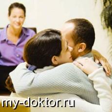 На вопросы ответит психолог (вопрос-ответ) - MY-DOKTOR.RU