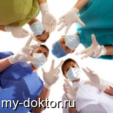 Нас консультируют лучшие специалисты - нефролог, терапевт, стоматолог (вопрос-ответ) - MY-DOKTOR.RU