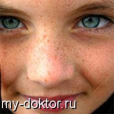 Нас консультируют лучшие специалисты (психотерапевт, офтальмолог дерматовенеролог и терапевт) - MY-DOKTOR.RU