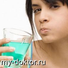 Нас консультируют лучшие специалисты (стоматолог, терапевт, педиатр, невропатолог) - MY-DOKTOR.RU
