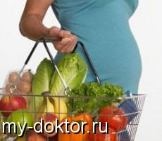 Насколько велико значение витаминов в жизни человека? - MY-DOKTOR.RU