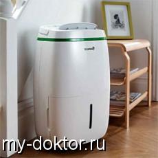 Назначение, виды и особенности осушителей воздуха - MY-DOKTOR.RU