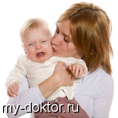 Несколько советов педиатра (вопрос-ответ) - MY-DOKTOR.RU