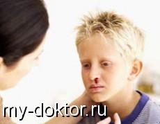 Носовые кровотечения - MY-DOKTOR.RU