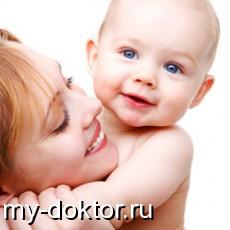 Нужна ли ребенку стерильность? - MY-DOKTOR.RU