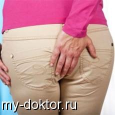 О причинах, вызывающих болезненные ощущения в районе копчика - MY-DOKTOR.RU