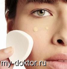 О тональных средствах и их влиянии на кожу - дерматология - MY-DOKTOR.RU