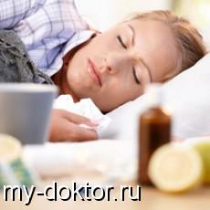 Обменные нарушения - MY-DOKTOR.RU