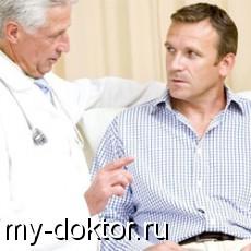 Витапрост таблетки цена россия