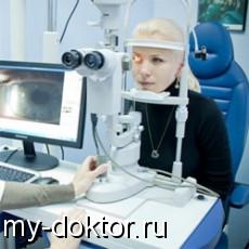 Офтальмологический комбайн: особенности, параметры выбора - MY-DOKTOR.RU