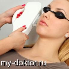 Огорчают изъяны на коже? Лазерное удаление пигментных пятен поможет навсегда забыть о них - MY-DOKTOR.RU
