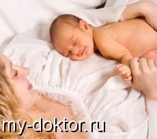 Основы благополучных родов - MY-DOKTOR.RU
