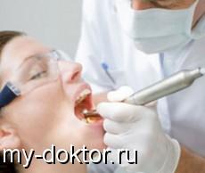 Основные показания к протезированию зубов - MY-DOKTOR.RU