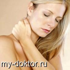 Остеохондроз – враг позвоночнику - MY-DOKTOR.RU