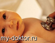 Острые бронхиты у детей - MY-DOKTOR.RU