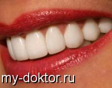Отбеливание зубов. Полезно ли для зубов? - MY-DOKTOR.RU
