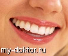 Отдаем зубы в хорошие руки! - MY-DOKTOR.RU