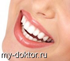 Оттенок желтого и серого цвета на зубах – это не всегда признак болезни - MY-DOKTOR.RU