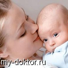 Отвечает педиатр (вопрос-ответ) - MY-DOKTOR.RU
