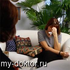 Отвечает психоаналитик, на разные темы (вопрос-ответ) - MY-DOKTOR.RU