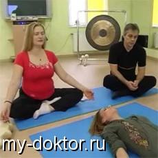 Отвечает психолог (вопрос-ответ) - MY-DOKTOR.RU
