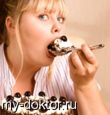 Ожирение, или отчего люди полнеют - MY-DOKTOR.RU