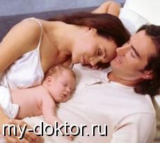Первые дни после выписки с роддома: медицинское обеспечение ребенка - MY-DOKTOR.RU