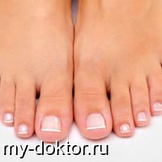 Почему болеют ногти? Вопросы дерматологу (вопрос ответ) - MY-DOKTOR.RU