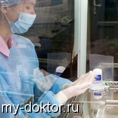 Подарите малышу здоровье. Сохранение стволовых клеток — дань моде или разумное решение? - MY-DOKTOR.RU