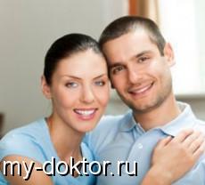 Подготовка к беременности - MY-DOKTOR.RU