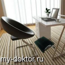 Подставка для ног — польза и эргономические преимущества - MY-DOKTOR.RU