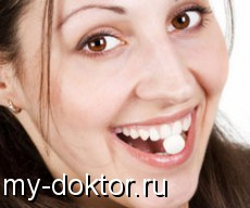 Поговорим о гормонах - MY-DOKTOR.RU